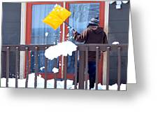 Mature Female Shoveling. Greeting Card