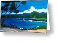 Maui Inlet Greeting Card