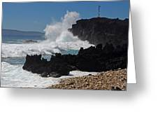 Maui Lava Wave Greeting Card
