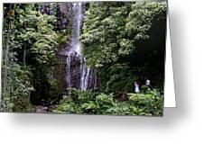 Maui Waterfall Greeting Card