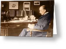 Max Planck, German Physicist Greeting Card