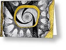 Maya Greeting Card