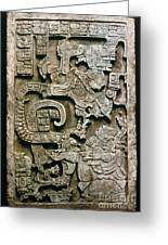 Mayan Glyph Greeting Card