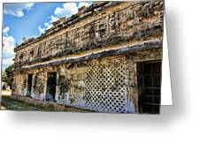 Mayan Graffiti  Greeting Card