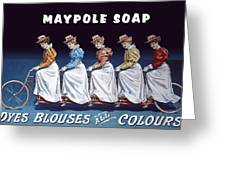 Maypole Soap Retro Vintage Ad 1890's Greeting Card