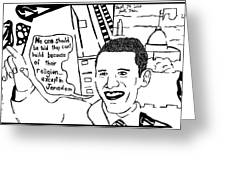 Maze Cartoon Of Obama On Building Ground Zero Mosque And Jerusalem Greeting Card by Yonatan Frimer Maze Artist