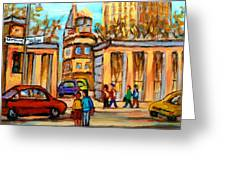Mcgill Roddick Gates Greeting Card
