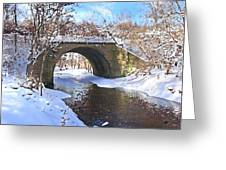 Mcgowan Bridge Greeting Card