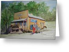 Mckays General Store Greeting Card