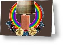 Mconomy Rainbow Brick Lamp Greeting Card