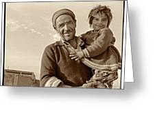 Me And Grandpa, Iran  Greeting Card