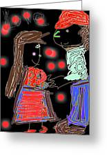 Me And You By Kathy Barney Greeting Card
