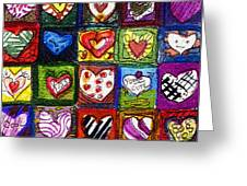 Me Luv Greeting Card by Mindy Newman