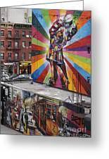 Meatpacking District Nyc Greeting Card