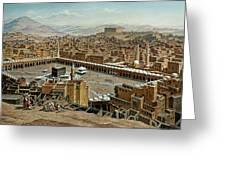 Mecca Greeting Card
