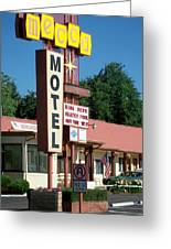 Mecca Motel Greeting Card