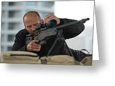 Mechanic Resurrection Greeting Card