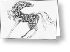 Mechanical Horse Greeting Card
