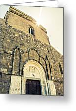 Medieval Abbey - Fossacesia - Italy 5 Greeting Card