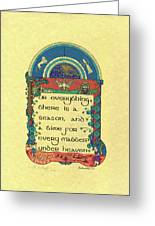 Medieval Fall Harvest Greeting Card