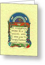 Medieval May Courting Greeting Card
