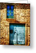 Medieval Spanish Gate And Balcony - Vintage Version Greeting Card