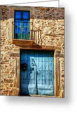 Medieval Spanish Gate And Balcony Greeting Card