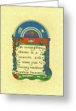 Medieval Summer Sheep Shearing Greeting Card