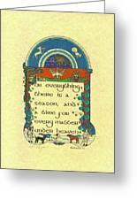 Medieval Winter Hunting Greeting Card