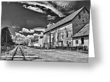 Medina Railyard 7323 Greeting Card