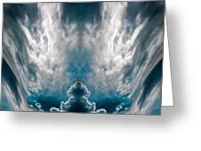 Meditating Cloud - 1 Greeting Card