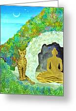 Meditation At Dawn Greeting Card