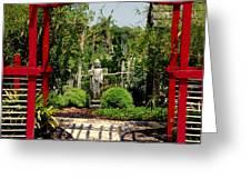 Meditation Garden Greeting Card