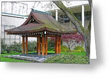 Meditation Pagoda Greeting Card