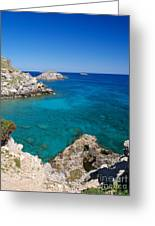 Mediterranean Blue Greeting Card
