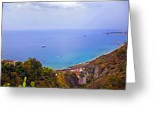 Mediterranean View Greeting Card