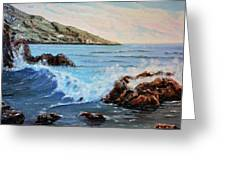 Mediterranean Wave Greeting Card