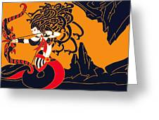 Medusa Greeting Card