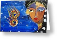 Meera Greeting Card
