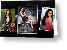Megan Fox Greeting Card