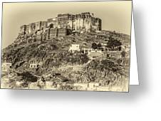 Mehrangarh Fort Sepia Greeting Card