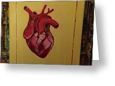Mein Herz My Heart Greeting Card