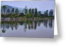 Meitan County Reflection - Guizhou, China Greeting Card