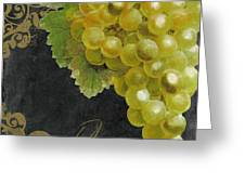 Melange Green Grapes Greeting Card