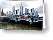 Melbourne 2014 Aids Conference Greeting Card