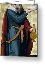 Melchizedek King Of Salem Greeting Card