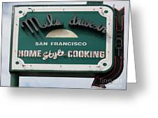 Mel's Drive-in Diner Sign In San Francisco - 5d18015 Greeting Card by Wingsdomain Art and Photography