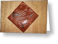 Melting Eye - Tile Greeting Card