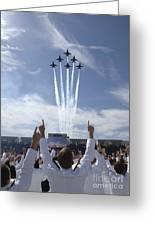 Members Of The U.s. Naval Academy Cheer Greeting Card