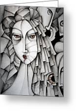 Memoirs Of A Geisha Greeting Card by Simona  Mereu